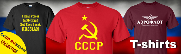 CCCP Russian USSR Soviet Union T-shirt